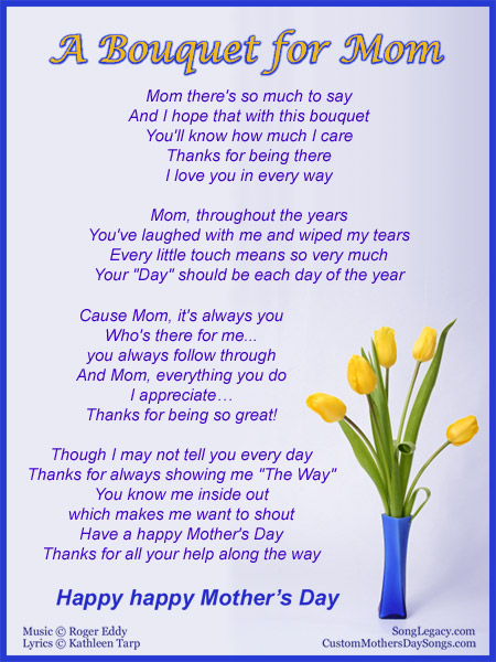 Custom Mother's Day Songs Sample - A Bouquet for Mom